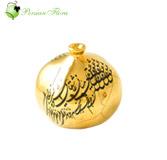 Golden pomagranate M